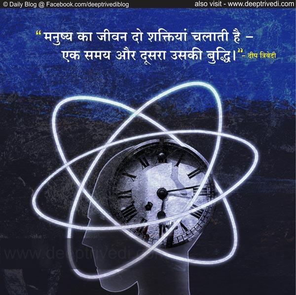 Q-10-Hindi