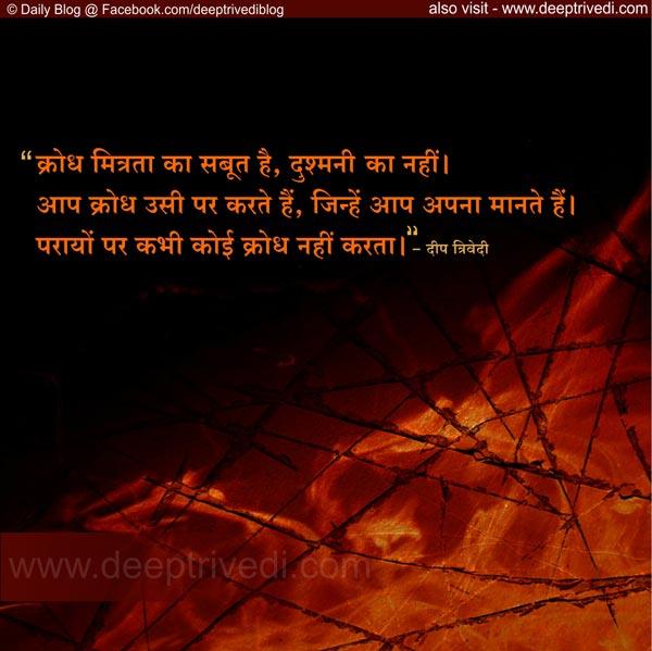 Q-14-Hindi