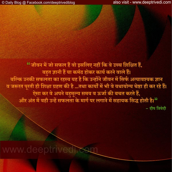 Q-224-Hindi