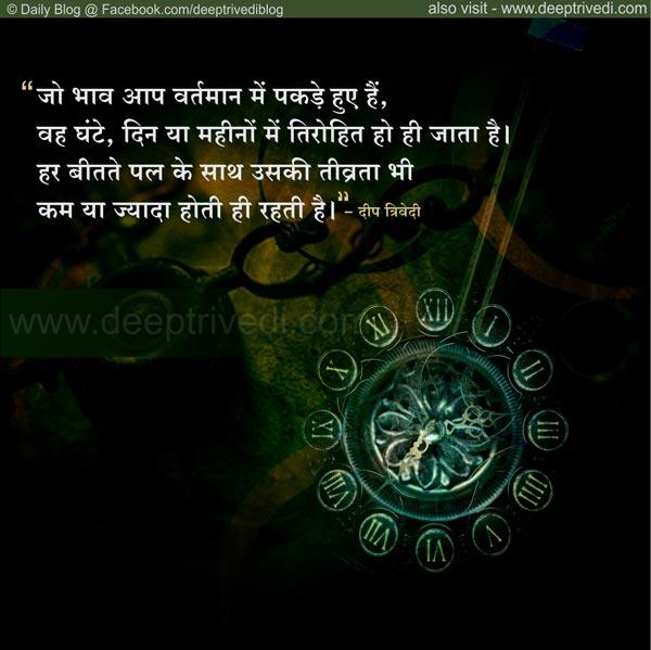 Q-7-Hindi