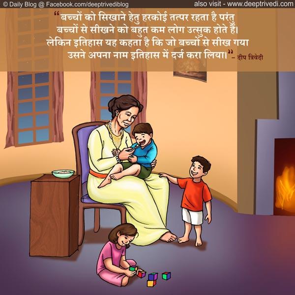 Blog--311-Hindi
