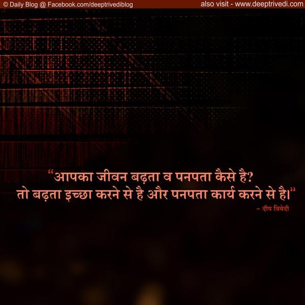Q-15-(samay)-Hindi