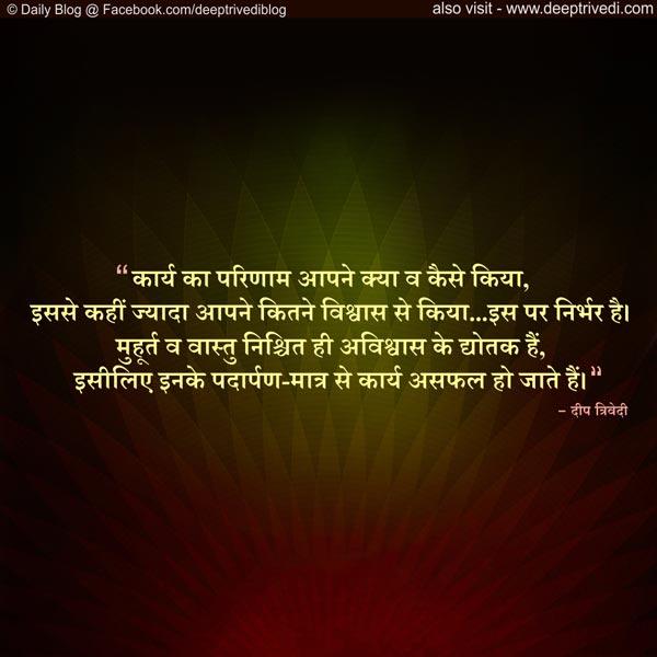 Q-241-Hindi