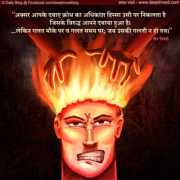 Q-9-(mann)-Hindi