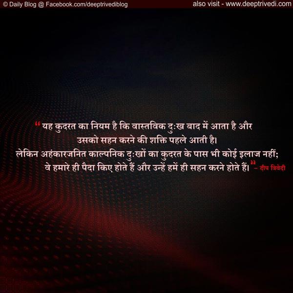 15.3-hindi