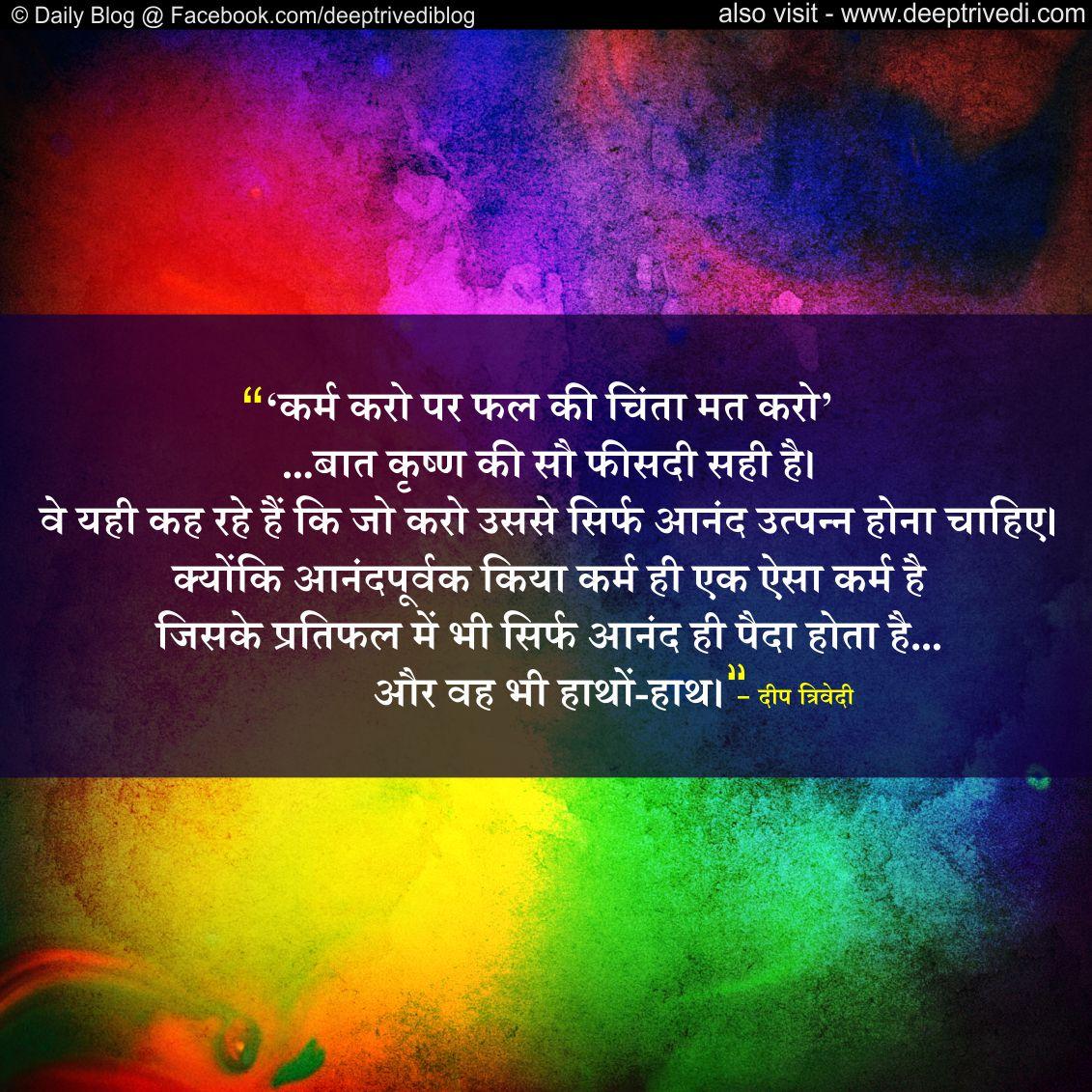 Q 276 Hindi