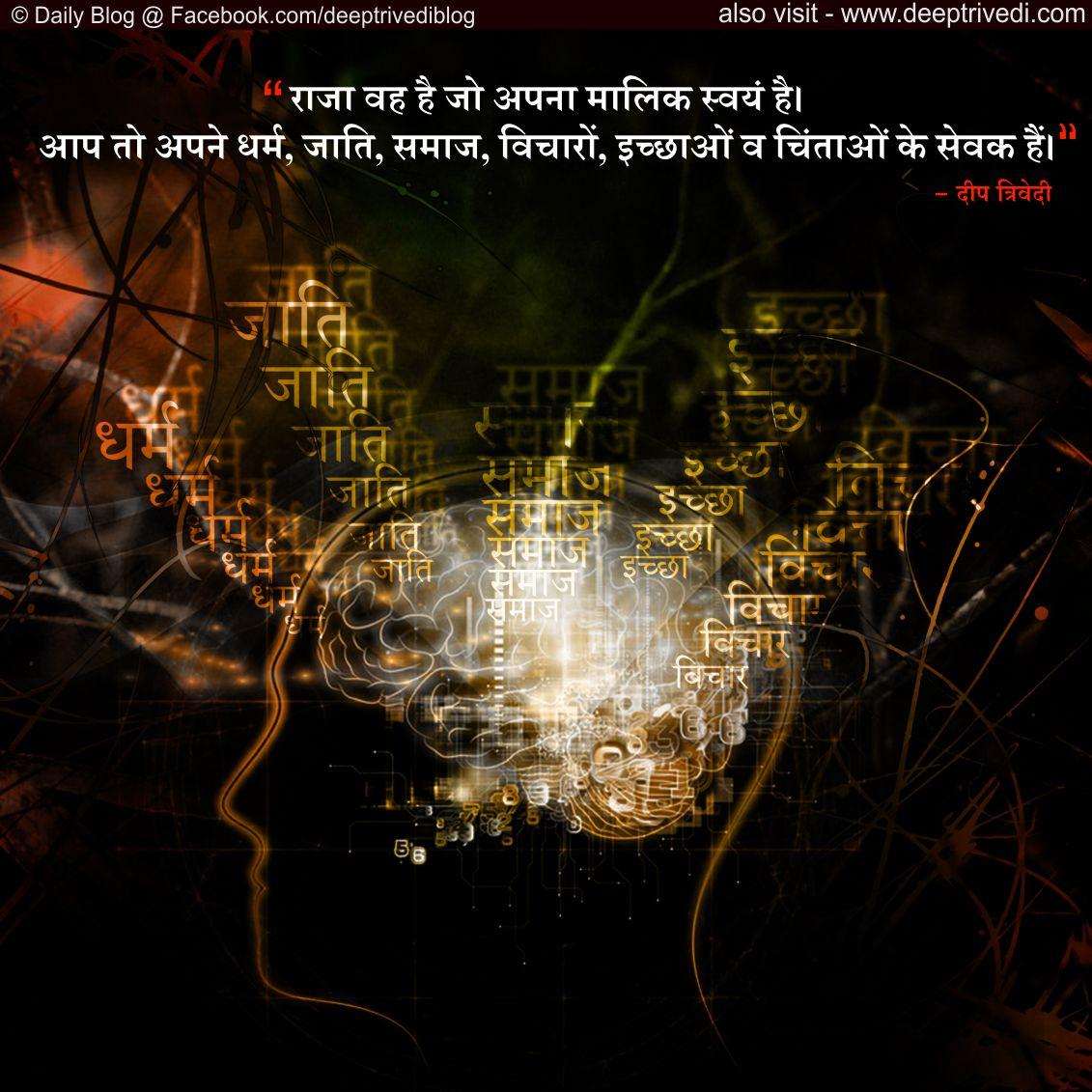 Q 282 Hindi