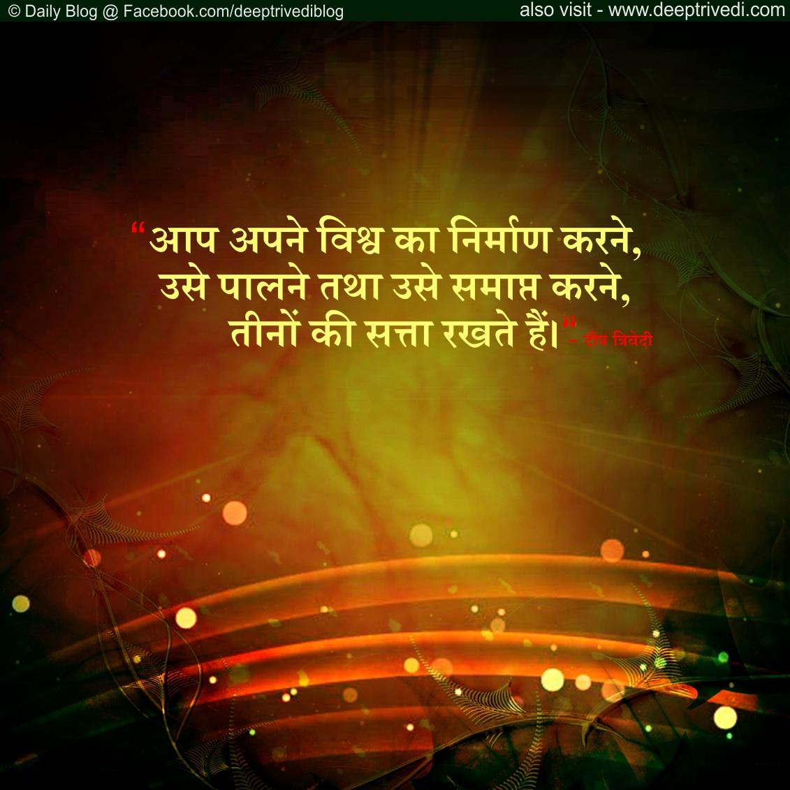 Q 27 (samay) Hindi
