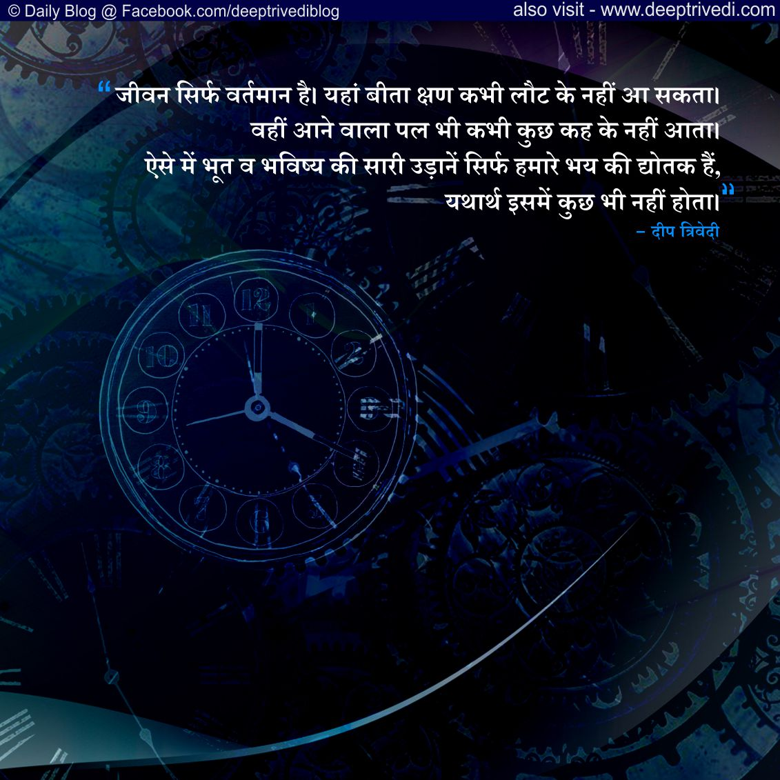 Q 279 Hindi