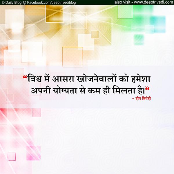 samay-hindi