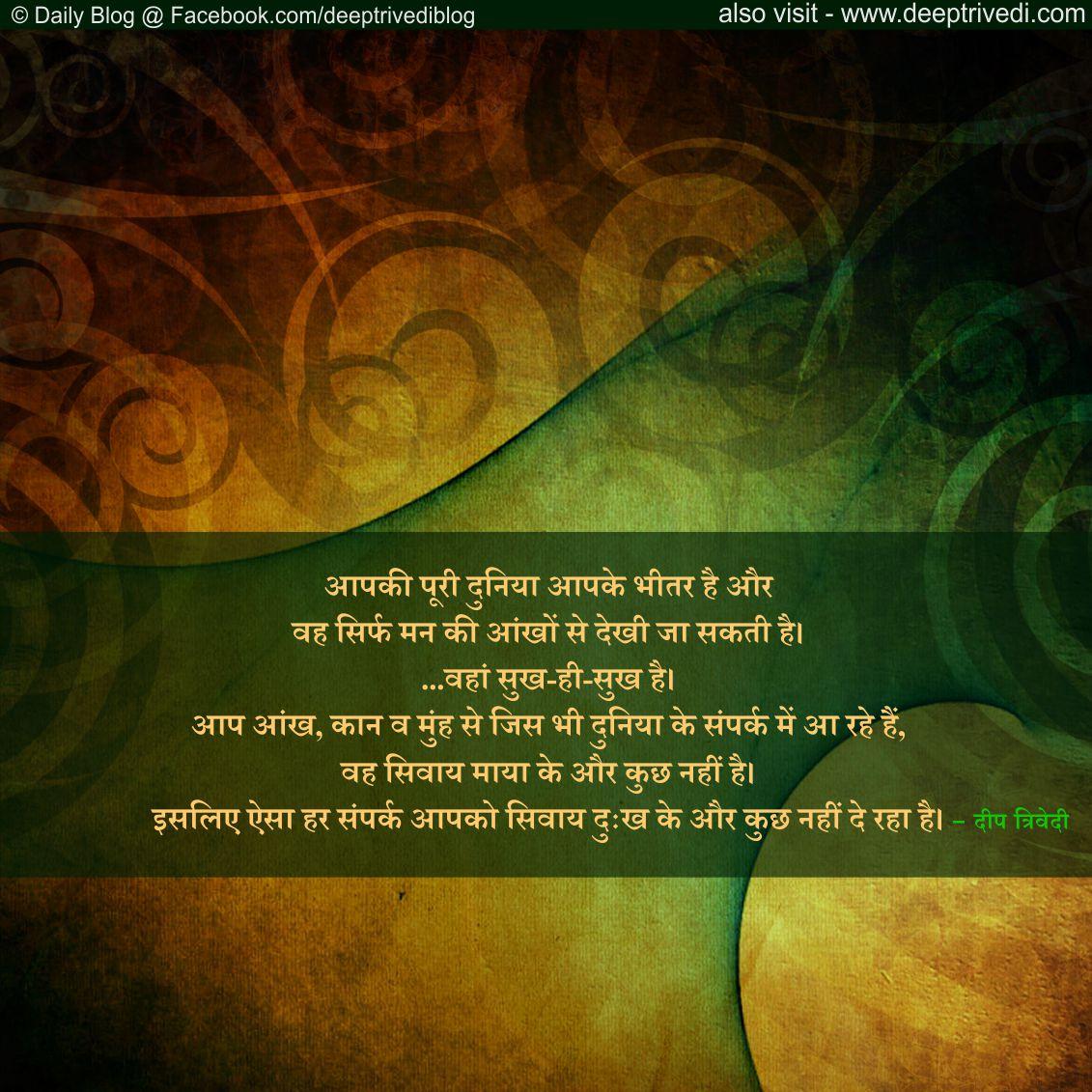 B 380 Hindi