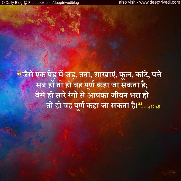 Q 39 (samay) Hindi
