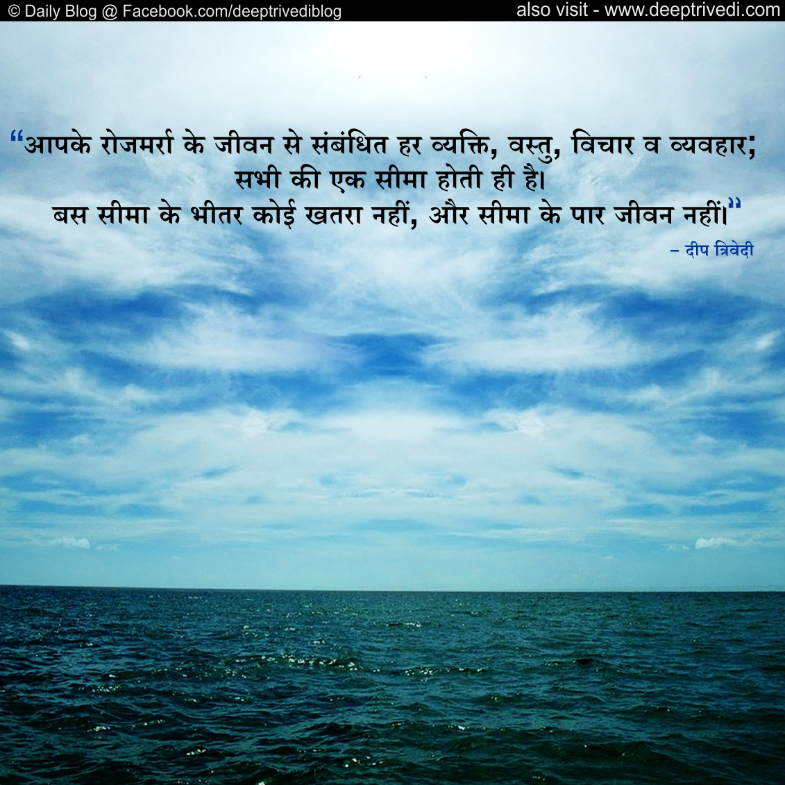 Q 29 (samay) Hindi