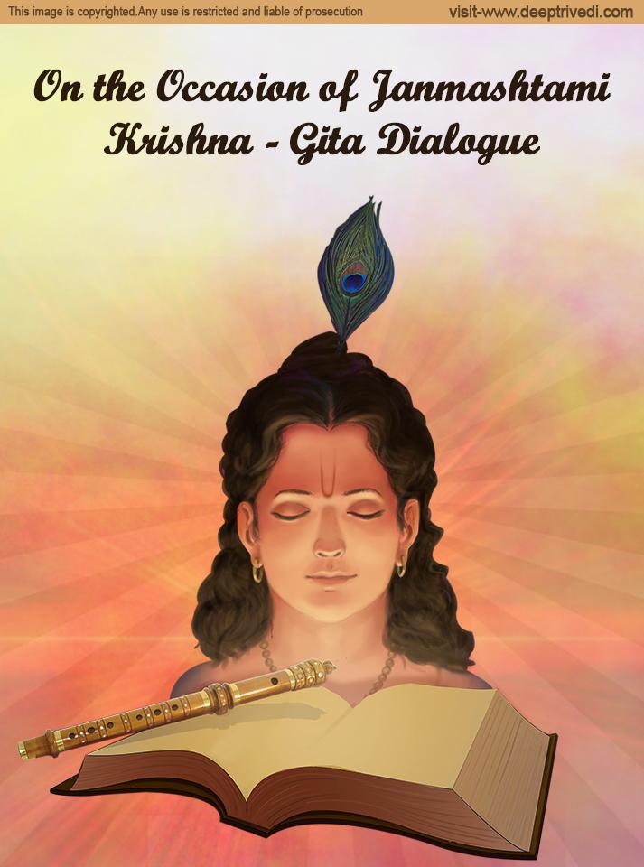 Krishna2_2015