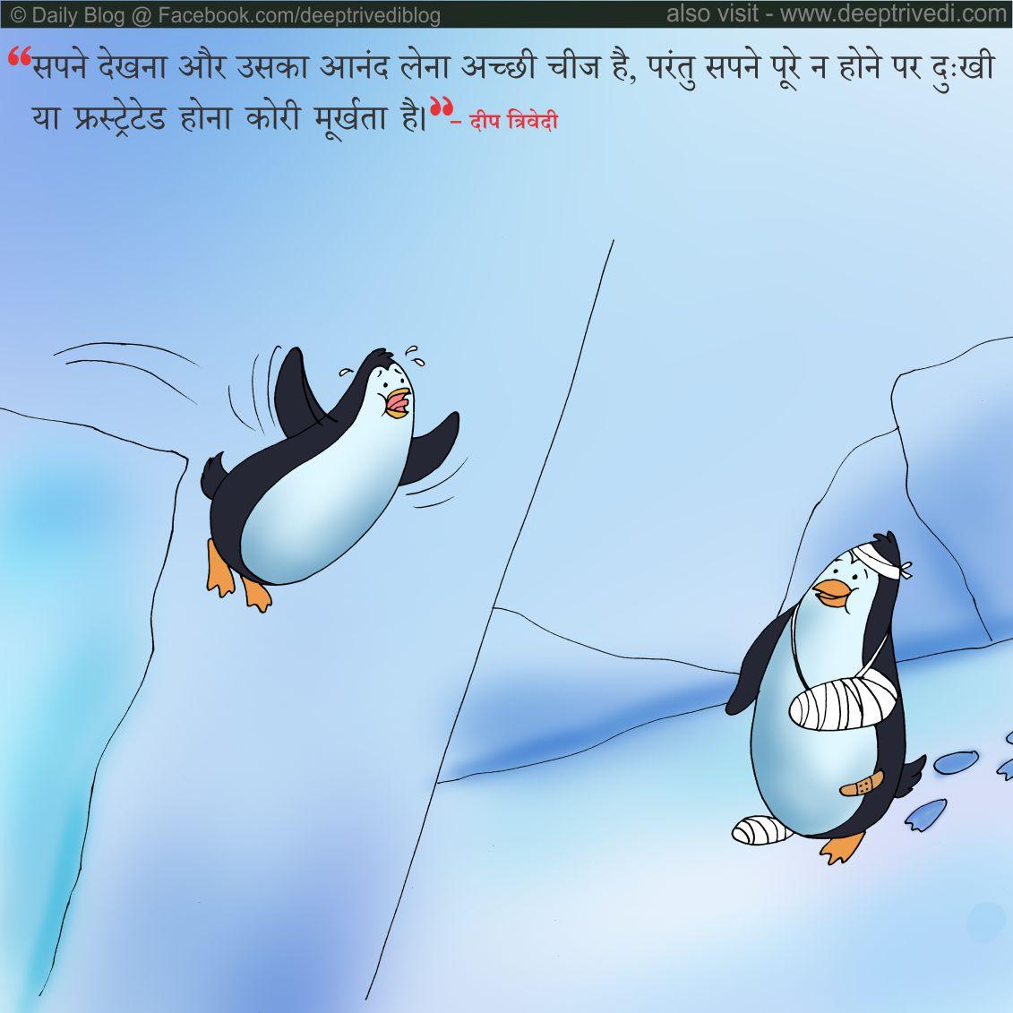 219 hindi