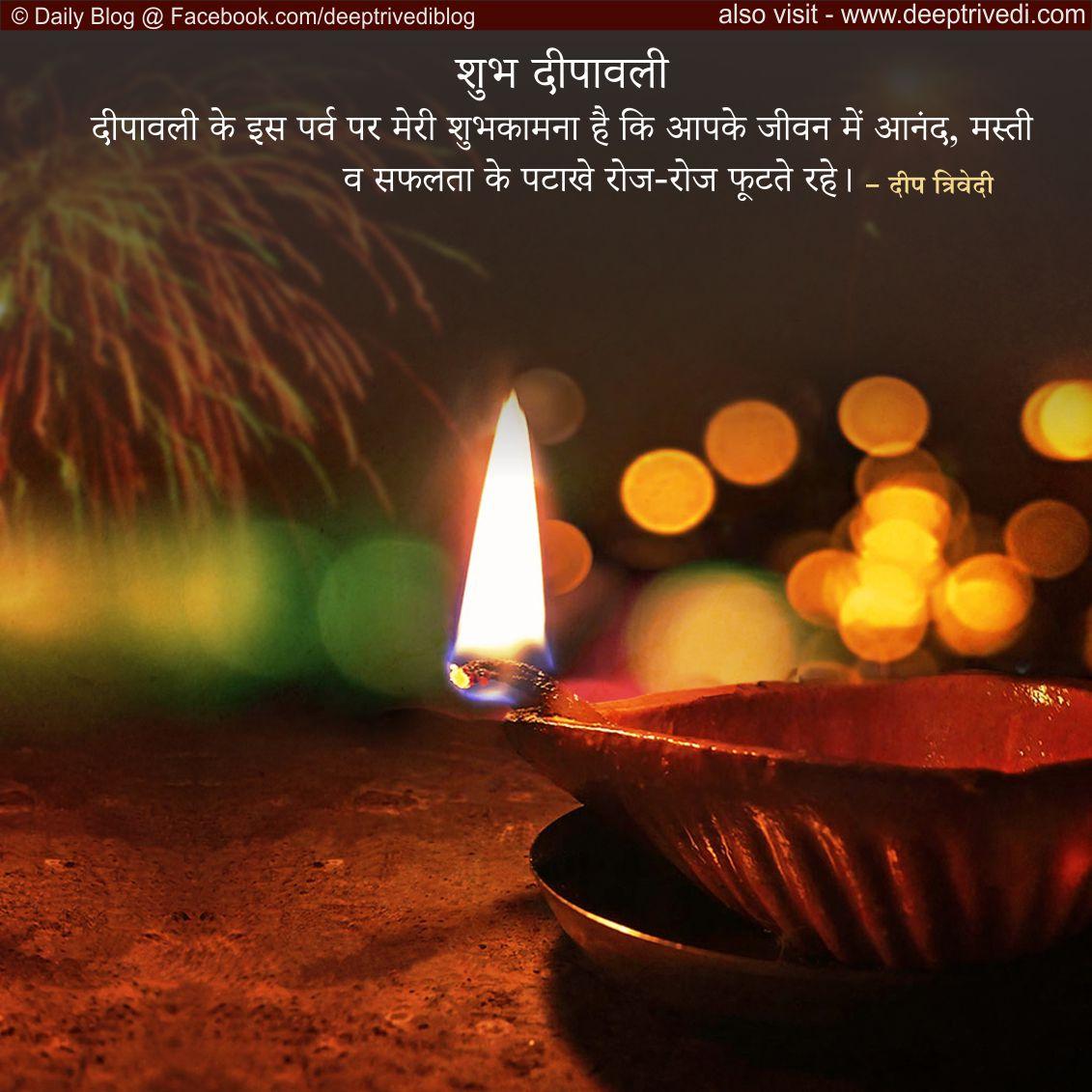 B 102 hindi image change