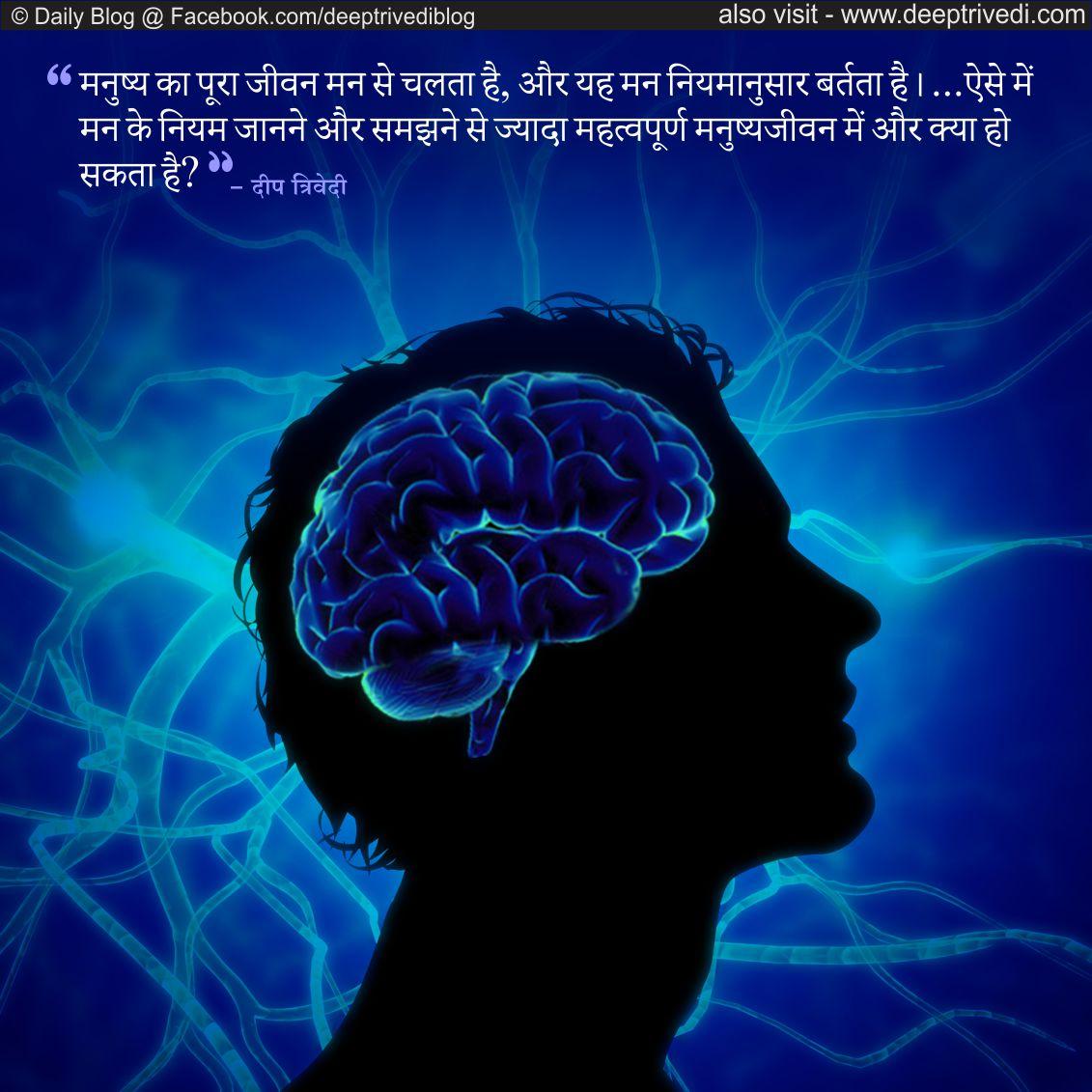 Q 206 hindi