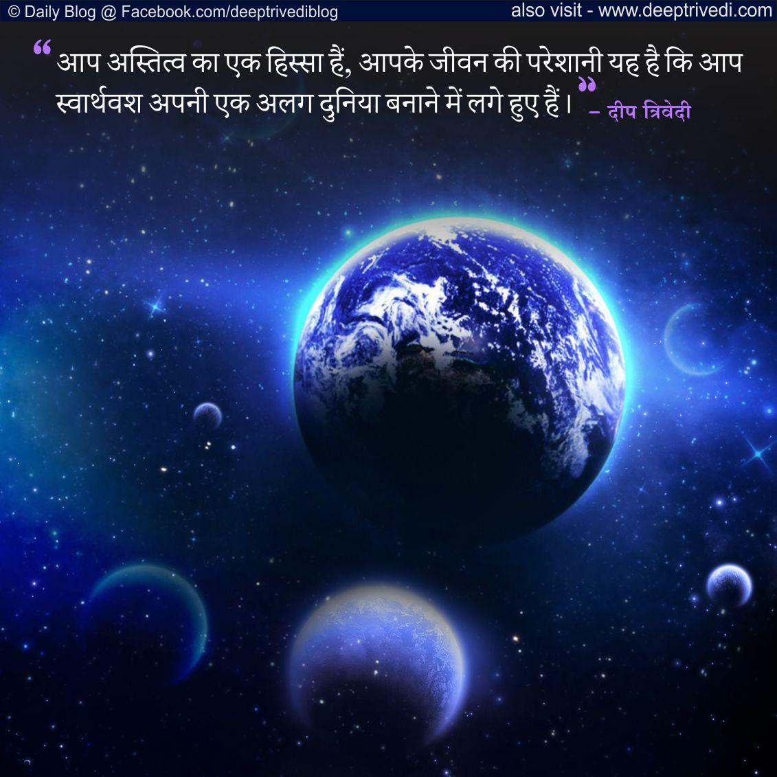 Q 207 hindi