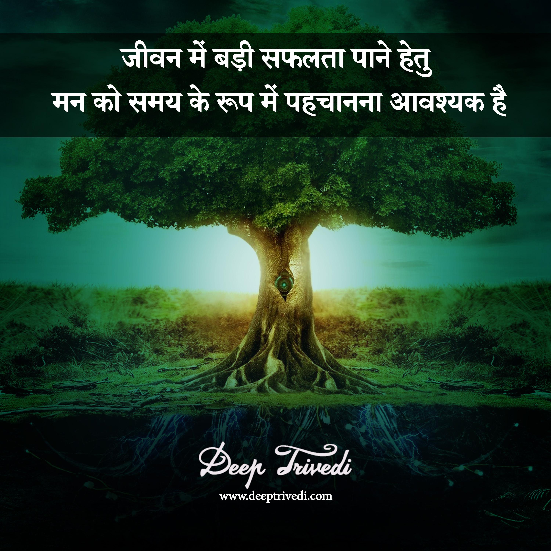 Hindi 10