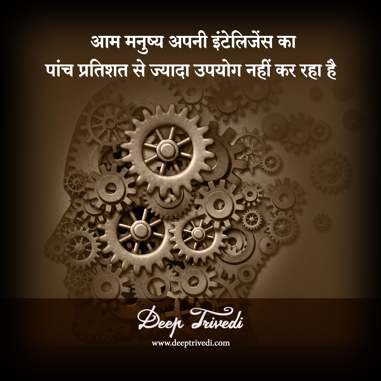 Hindi 1