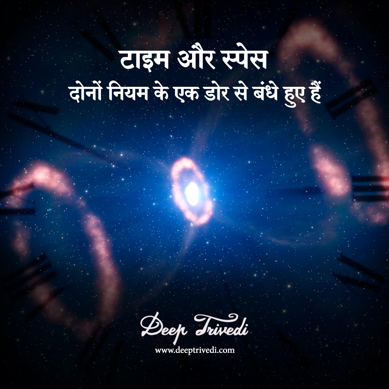 Hindi 5