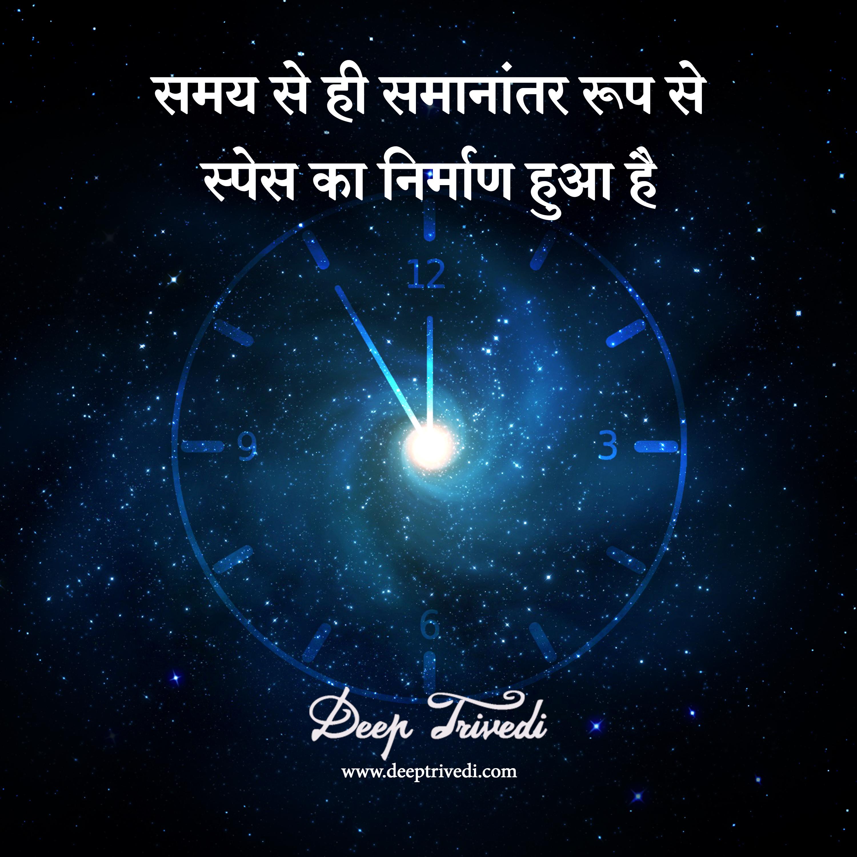 Hindi 6