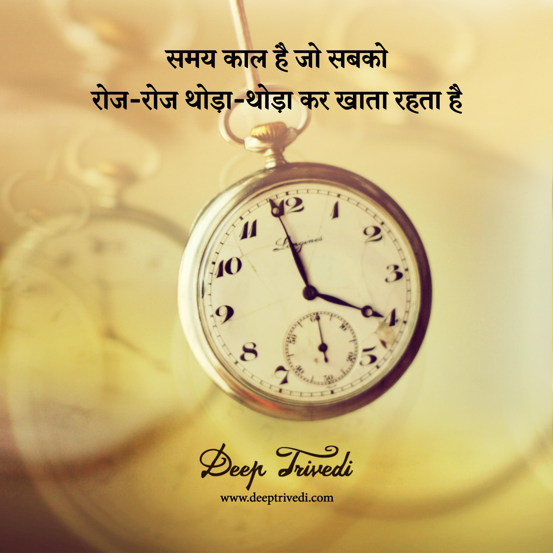 Hindi 8