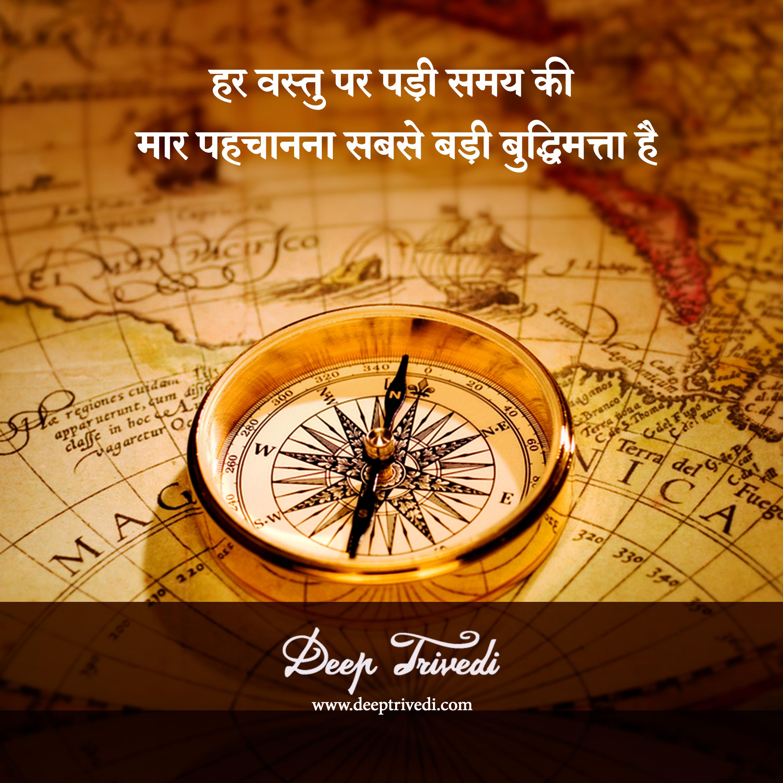 Hindi 9