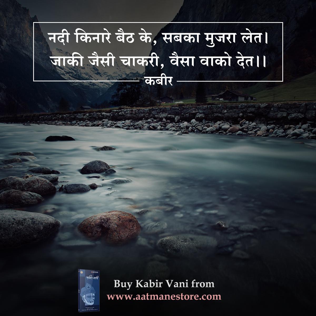 Product_Kabir5