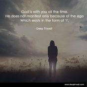 God is with you all the time