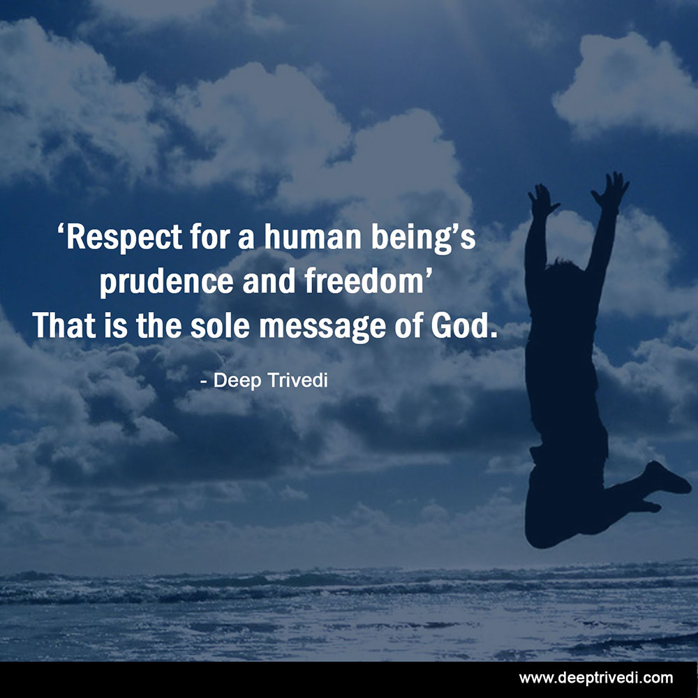 sole message of god
